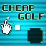 Ucuz Golf
