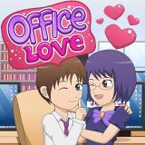 Büro Aşk